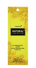 natural-uvpreparlotion_